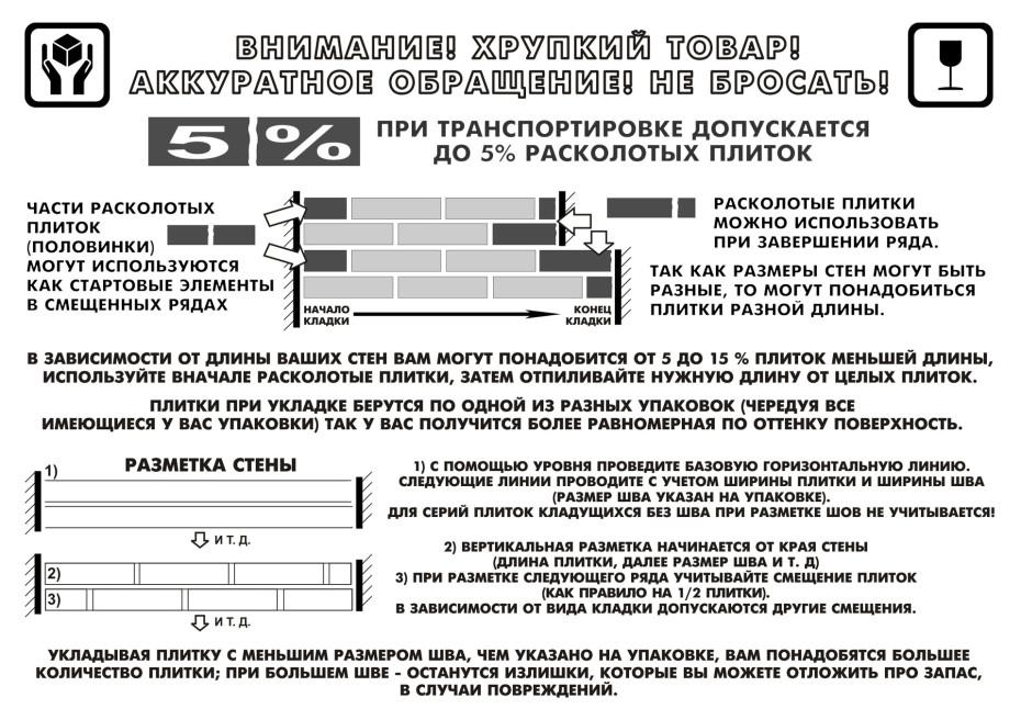 http://u20.plpstatic.ru/s/62s53g6061/566a266b05db81d29d9a0c851d45bc19/58d83af1e63d9357db1e16d4f50c0b79.jpg